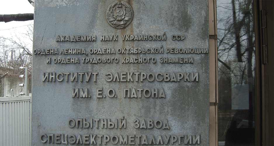 Dombrovskii