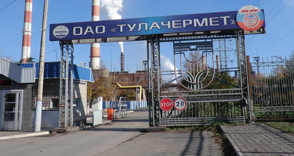 тула вакансии металлургического завода одно