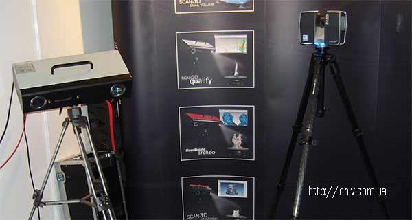 3D сканеры компании SMARTTECH Sp. z o.o. Фото: О. Виноградов