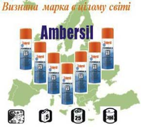 Вспомогательные средства марки Ambersil