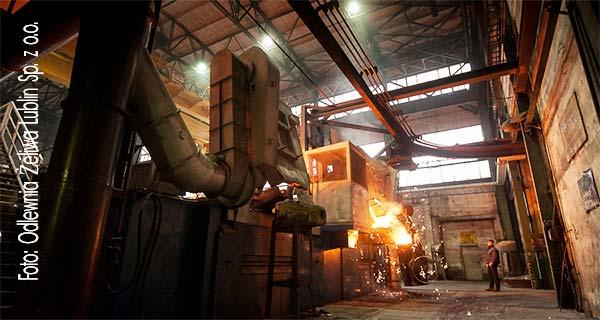 Чугунолитейный завод Люблин