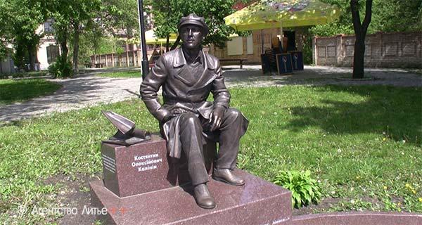 Памятник Калинину Константину Алексеевичу