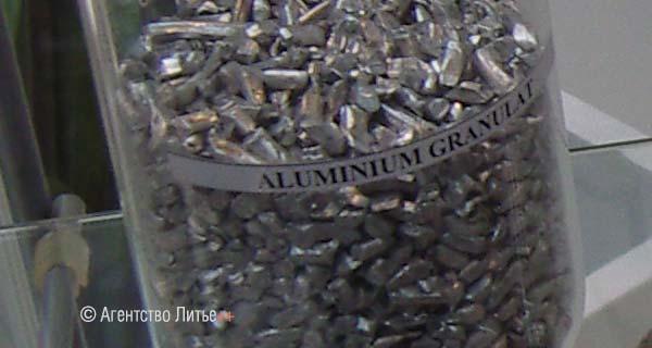 Алюминий для раскисления в гранулах