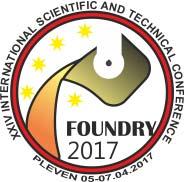"Конференция ""Foundry 2017"""