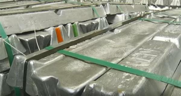 Алюминиевые сплавы в чушках