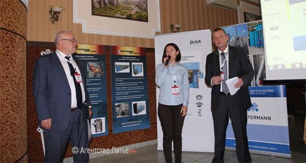 Презентация компании Eirich на конференции Литье-2017 в Никополе