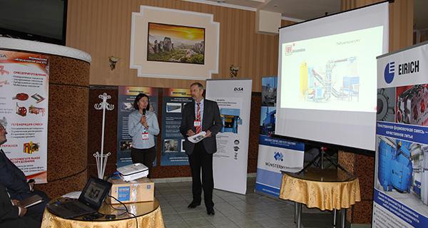 Презентация VHV Anlagenbau GmbH