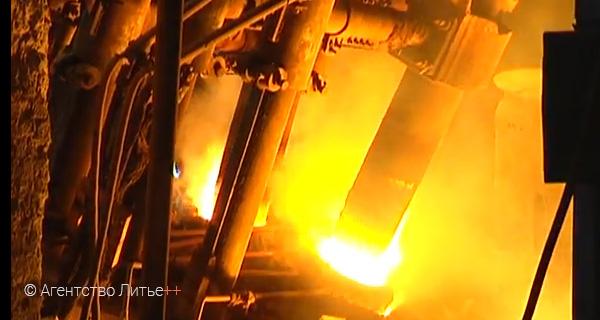 Плавка легированной стали