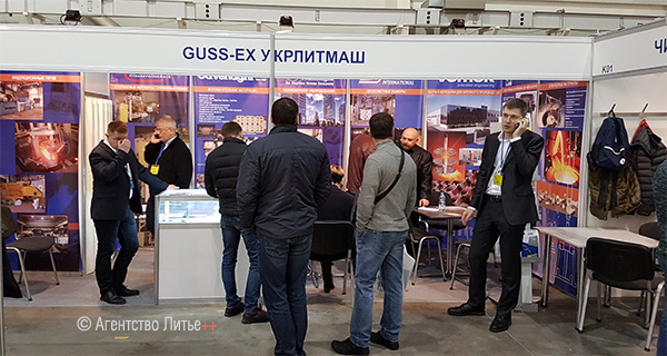 Стенд компании GUSS-EX на «КИЕВСКОЙ ТЕХНИЧЕСКОЙ ЯРМАРКЕ – 2018»
