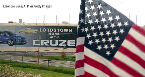 Закрытие завода в Lordstown