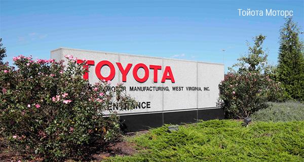 Toyota модернизирует моторный завод в Западной Вирджинии