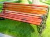 Скамейка садово-парковая