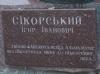 sikorskii_3