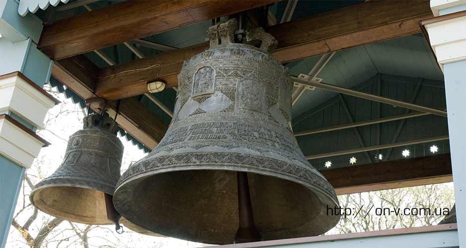 bell-2