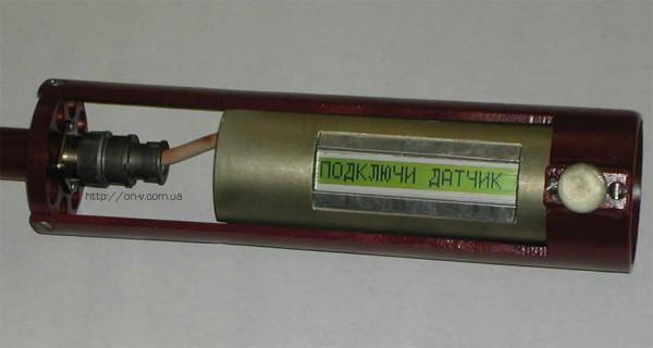 Термокон-1