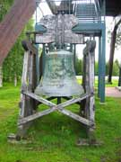 Колокол из музея колоколов Васкикелло (Vaskikello), Финляндия