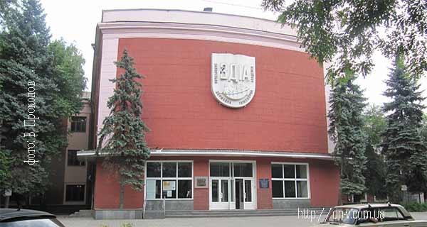 Запорожская государственная инженерная академия. Фото В.Прокопов