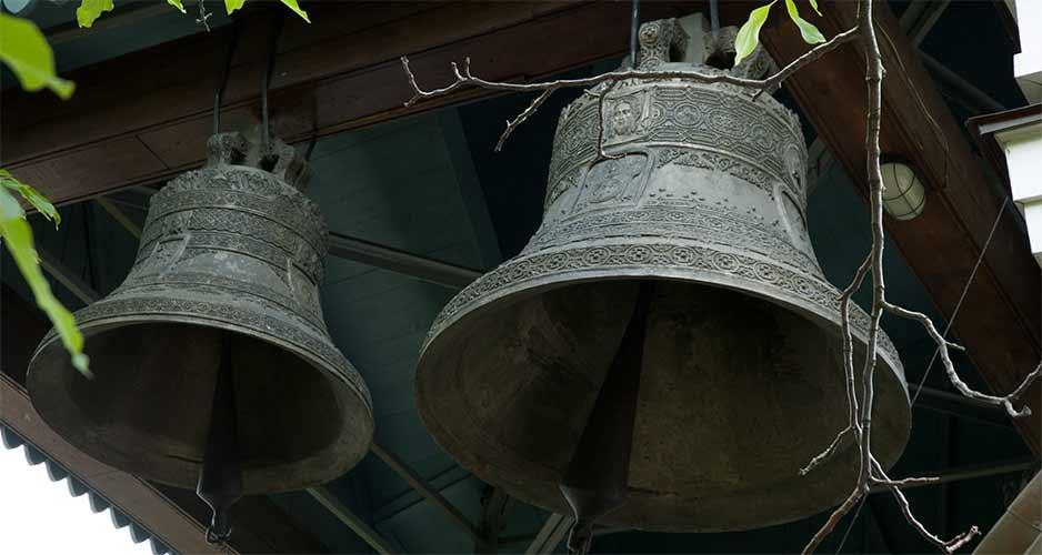 bell-3