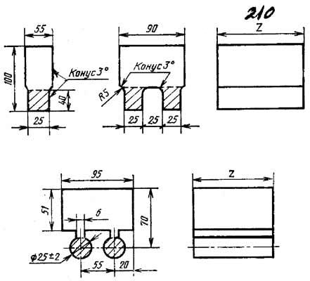 Рис. 1 Форма и размер образцов для проведения механических испытаний