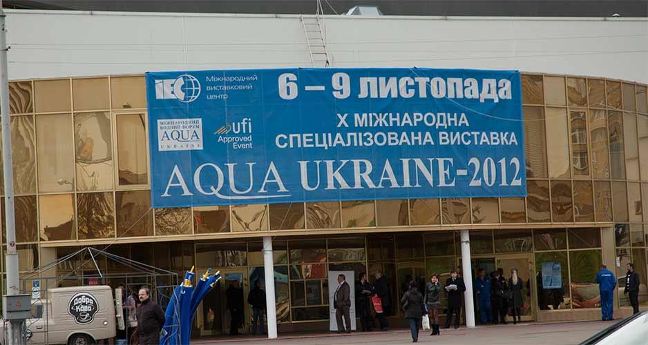 aqua-2013