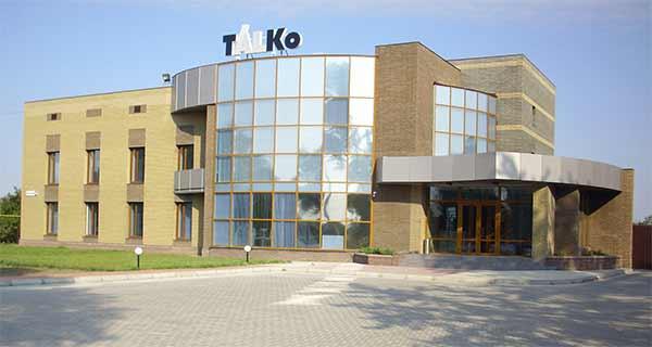 Офис Таврической литейной компании ТАЛКО