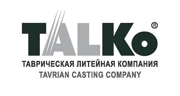 """Таврическая литейная компания """"ТАЛКО"""""""