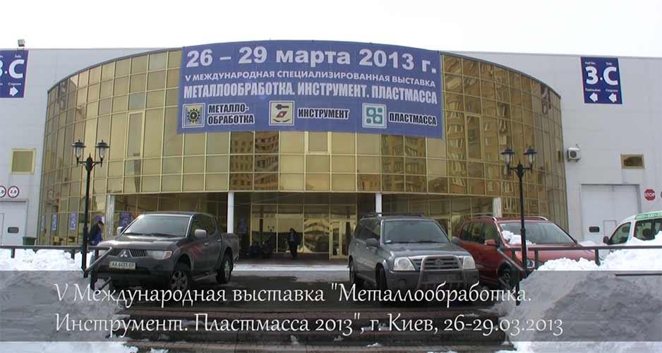 metalloobrabotka_2013