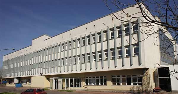 Институт литья