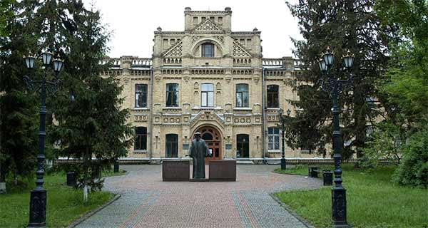 Памятник Менделееву Д.И. в парке КПИ
