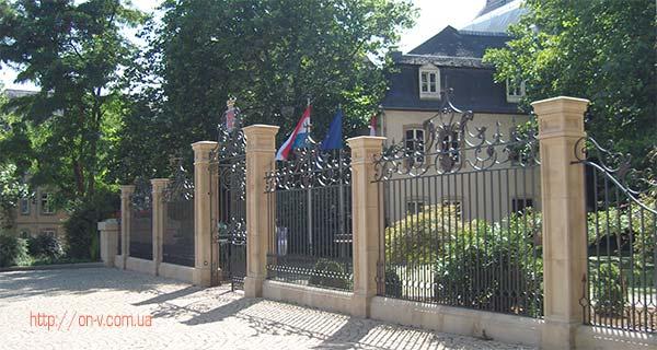 Дом Правительства Люксембурга