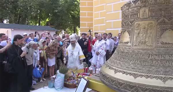 Освящение колокола Всех Святых