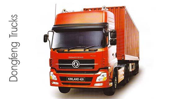 Грузовик Dongfeng Trucks