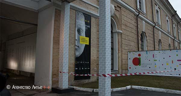 VII Большой Скульптурный Салон 2015
