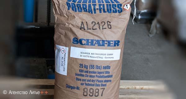 Флюс AL2126 для рафинирования алюминиевых сплавов