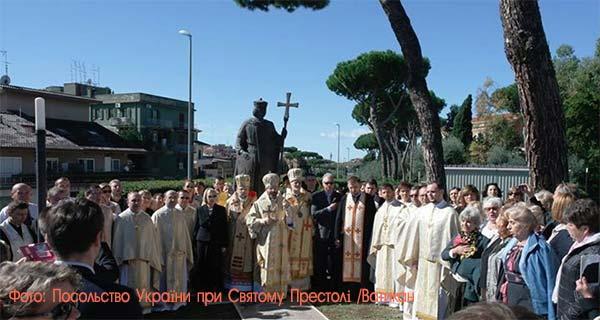 Памятник кн. Владимиру в Риме