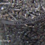 Алюминий для раскисления