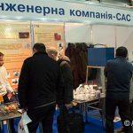«Инженерная компания САС» на выставке «ЛитЭкс 2016» в Киеве