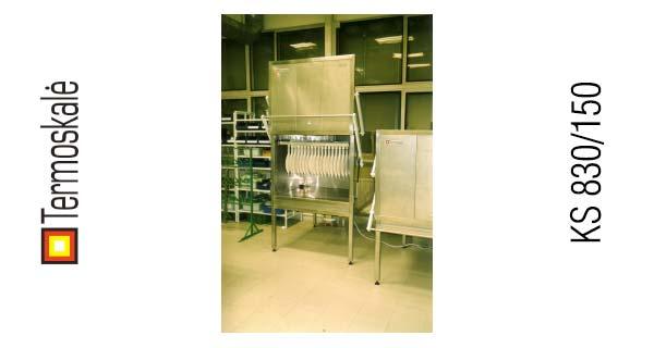 Электросушильный шкаф KS 830/150