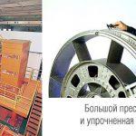 Kobe Steel покупает Quintus Technologies