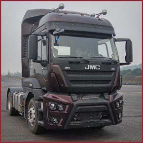 Новый грузовой автомобиль JMC