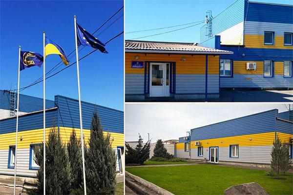 Производственные здания ООО Днепропромлит