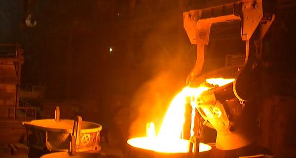 Никопольский ферросплавный завод