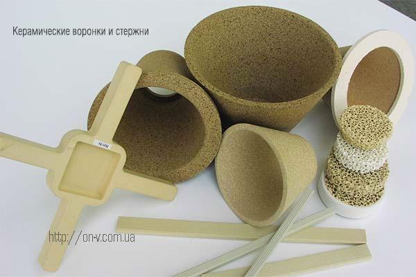 Керамические воронки и стержни для литья по выплавляемым моделям