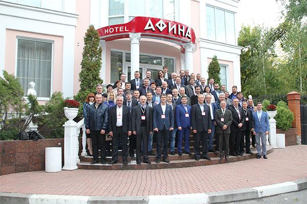 """Делегаты международной конференции """"Литье-2017"""" в Никополе"""
