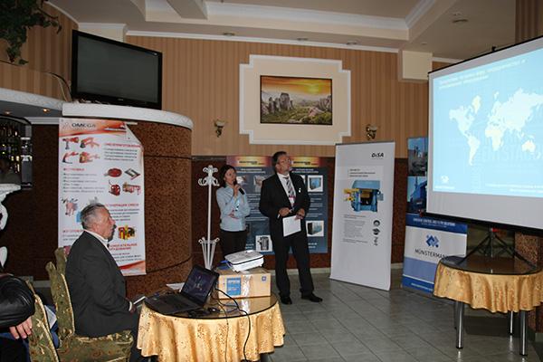 Энергосберегающие системы воздуховодов и пылеулавливания для очистки отработанного воздуха в литейной промышленности компании Bernd Munstermann GmbH