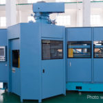 Установка DISAMATIC C3 выпускается в трех вариантах