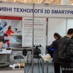 3D SMARTPRINT предлагает услугу по производству 3D печатных песчаных форм и стержней