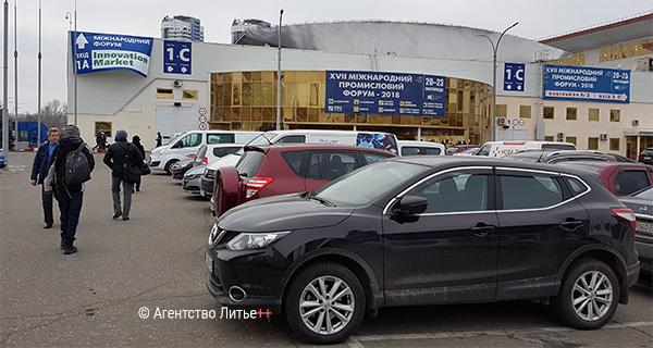 Международный промышленный форум 2018, Киев