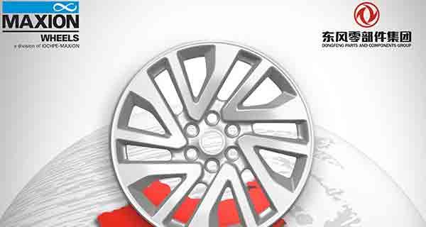 Dongfeng Maxion Wheels