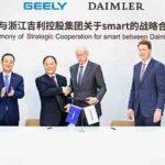 Daimler AG объединяется с Zhejiang Geely для производства Smart electric